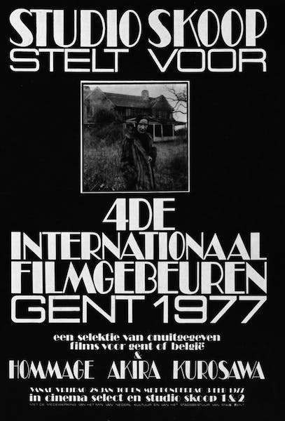 Poster 1977