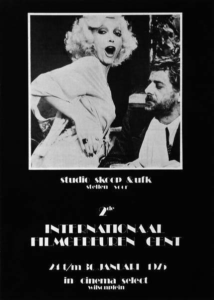 Poster 1975